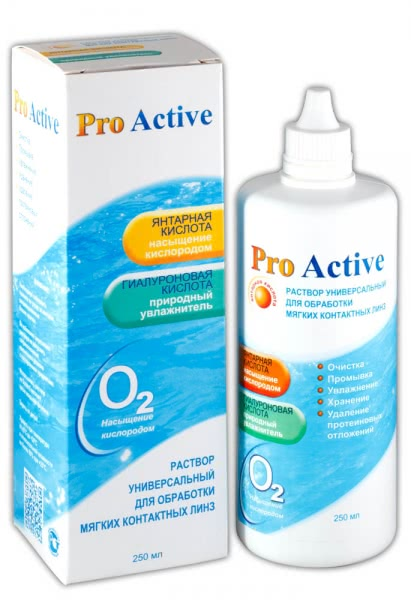 OPTIMED PRO ACTIVE (250 МЛ)