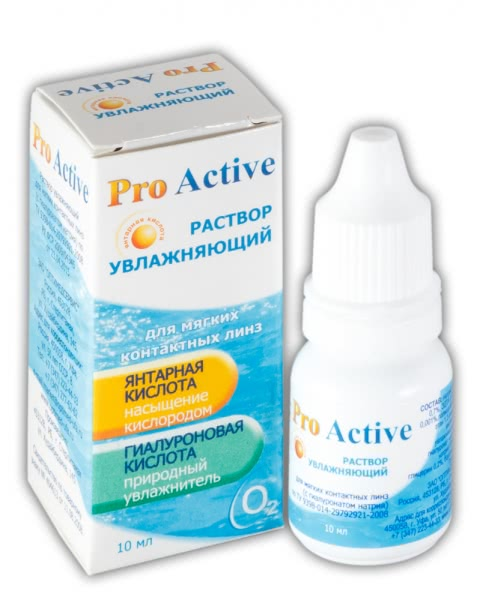 OPTIMED PRO ACTIVE (10 МЛ)